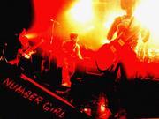 NUMBER GIRL DAISUKI