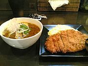 Curry Mind