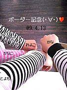 KHAM1-J-Girls