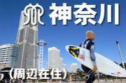 横浜ショートボーダーズ