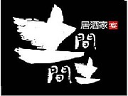 土間土間 鶴見東口店