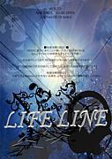 Life line @ ONZO