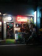 東十条 Konny's (コニーズ)