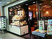 喫茶 グリーン 川崎アゼリア店