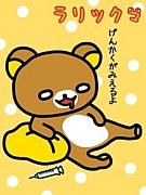 飲み会  in   仙台☆なすび☆