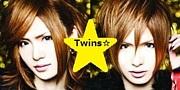 Twins☆ 寛+義(ex. V-last.)