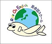 Ride On English