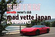 MAD VETTE JAPAN 九州