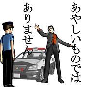 中村くじら.jp