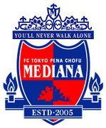 FC東京ペーニャMEDIANA