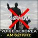 「朝鮮の声」ファンクラブ