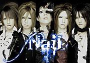NaiL〜ネイル〜