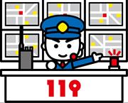 🚑消防吏員は全員集合❗🚒
