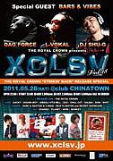 XCLSV(エクスクルースィヴ)