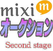 mixi オークション