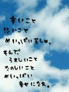 ☆川崎学園'06入学生☆