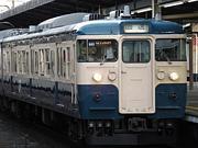 115系横須賀色