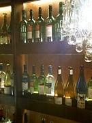 自分の赤ワイン探しの旅…