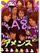 アメンズ(´ω`)☆
