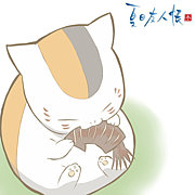 夏目友人帳 ニャンコ先生
