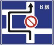 B級映画鑑賞会