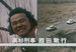 高杉陽三巡査部長【特捜最前線】