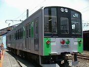 ハイブリッド電車