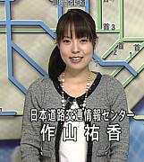 センター 日本 情報 道路 交通