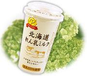 北海道れん乳ミルク