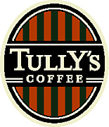 Tully's あべのキューズモール店