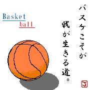 ♡SAKURA♡