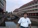 愛知 三河 岡崎 生業の学舎