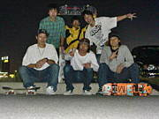スケートボード 亀山市
