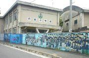 行橋小学校