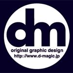 dm-original graphic Tシャツ