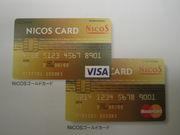 NICOS CARD