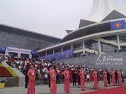 南寧市 第4回中国ASEAN博覧会