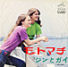 日本語で歌う外人さんのレコード