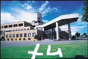 拓殖大学北海道短大