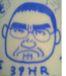 磐田南2006年卒39HR