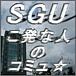 札幌学院大学人文学部こども発達