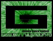 巌流島 -shimizu dance contest-