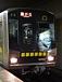 名古屋市営地下鉄N1000形