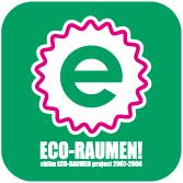 千葉エコラーメンプロジェクト