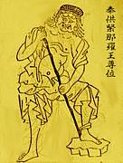 中国河南省嵩山少林拳