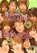 09卒★高田高校3の1