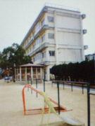 牛田小学校〜1996年卒〜