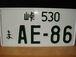 AE86 関西人集合!