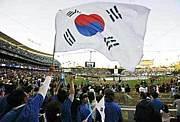 韓国歴代大統領