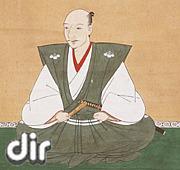 [dir]日本史